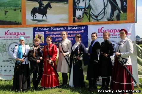 Казачка с Бузулукской казачьей общины